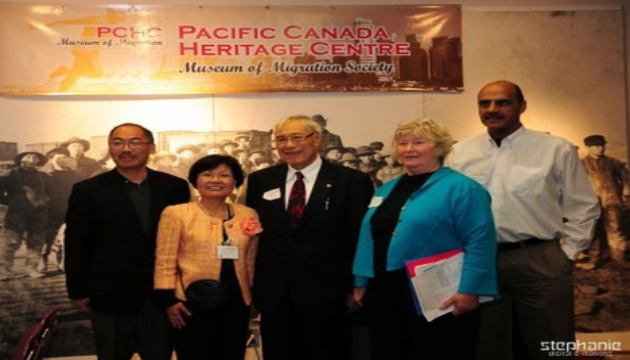 Pacific Canada Heritage Centre celebrates five years in inaugural event