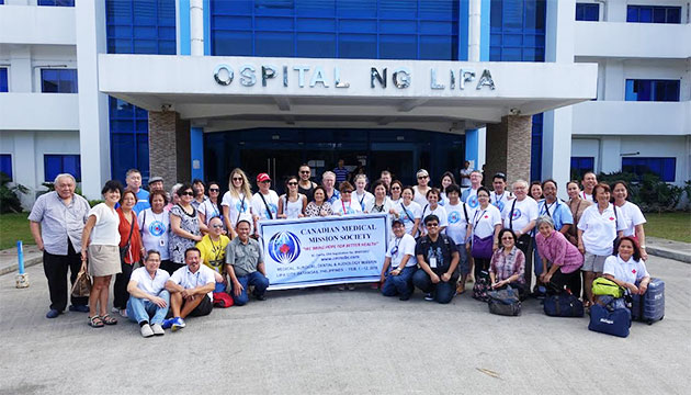 Members of the February 2016 medical mission.
